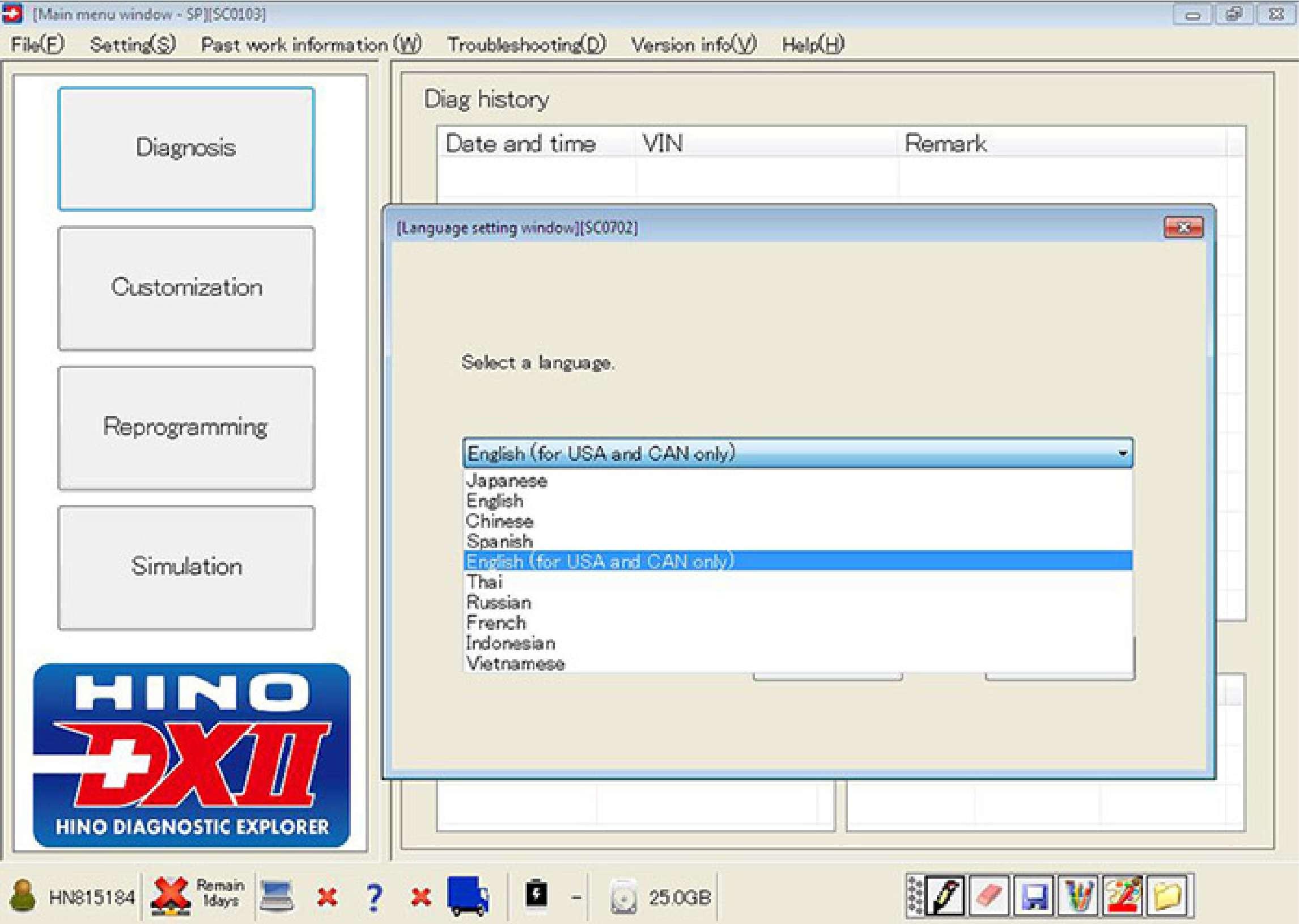 Hino Diagnostic eXplorer 2 DX2 1.1.20.8 2020 SS-01