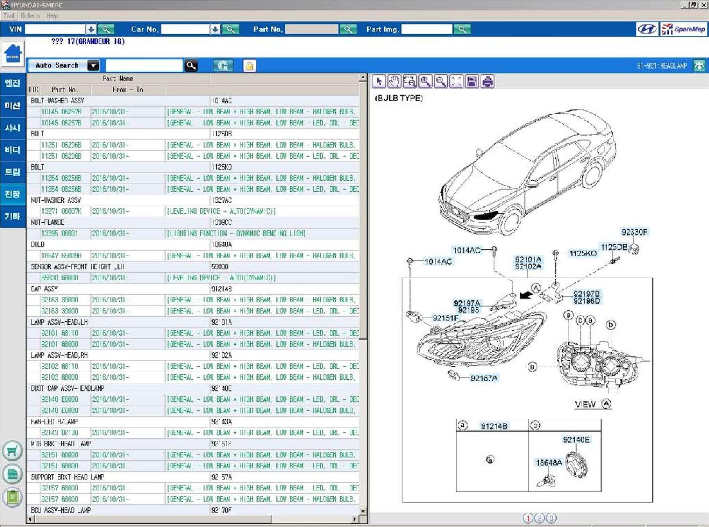 Hyundai KIA SM EPC 07.2020 SS-01