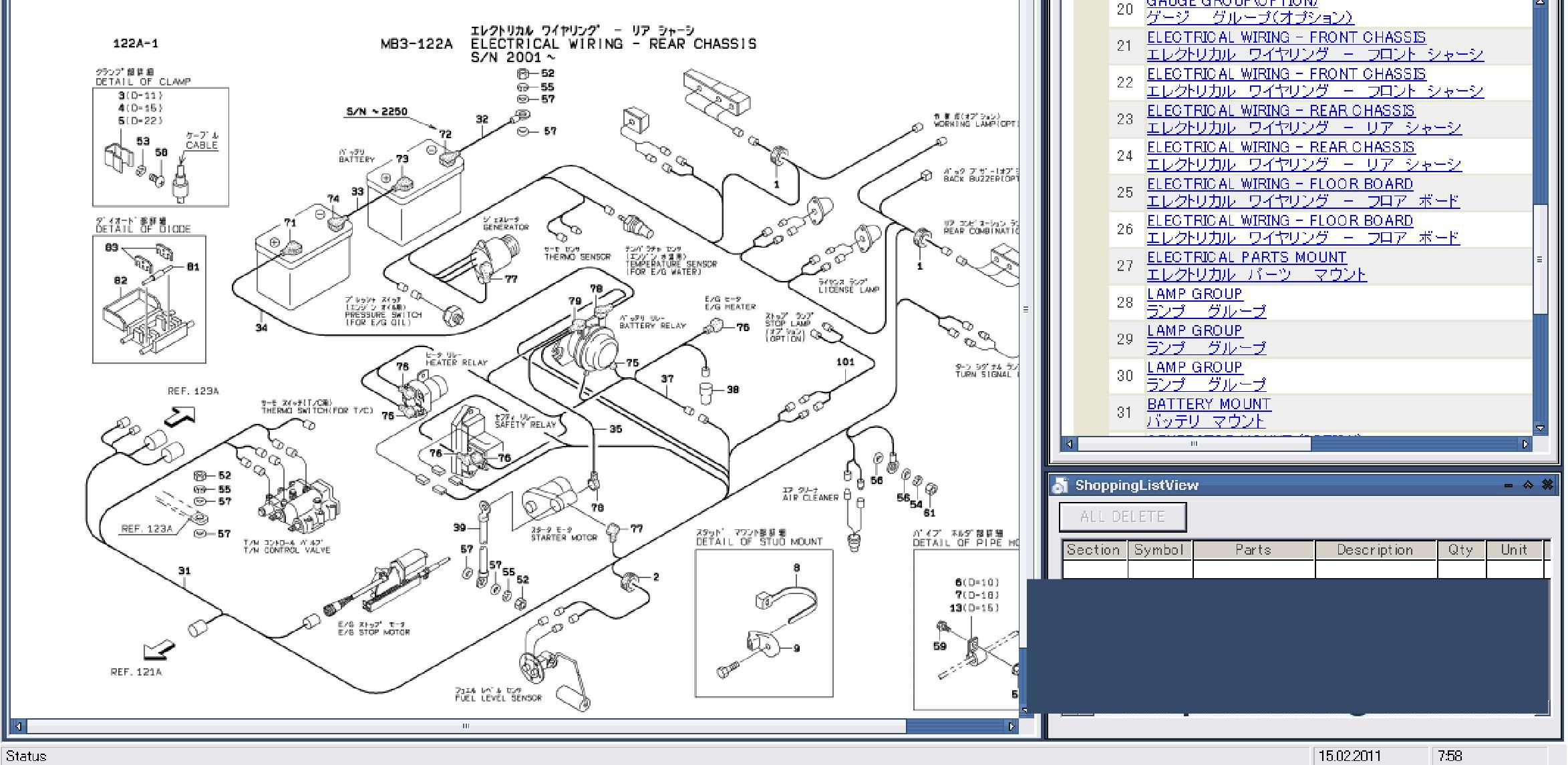 Kawasaki Construction Machinery Parts Catalog SS-01