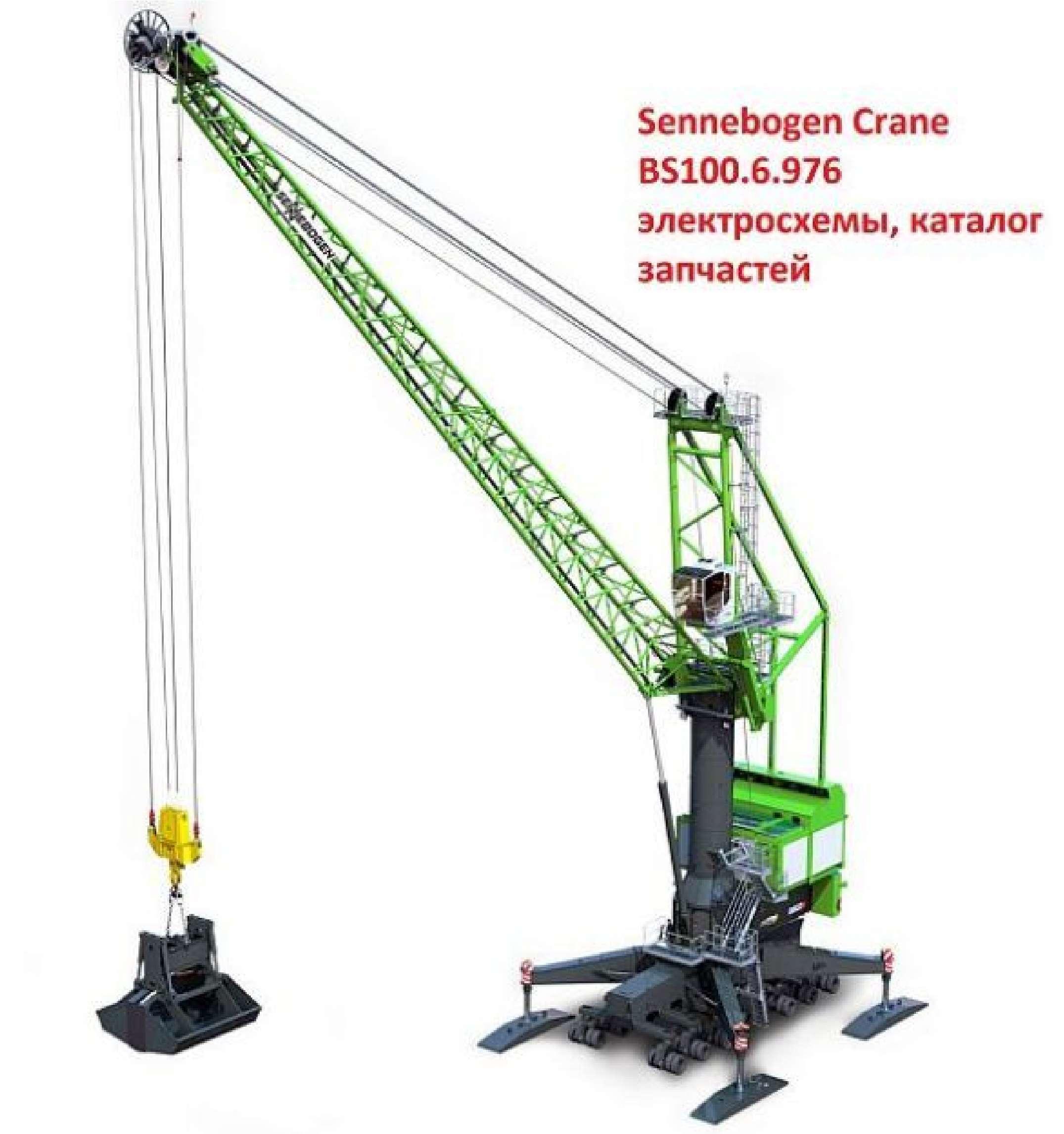 Sennebogen Crane BS100.6.976 ss-01