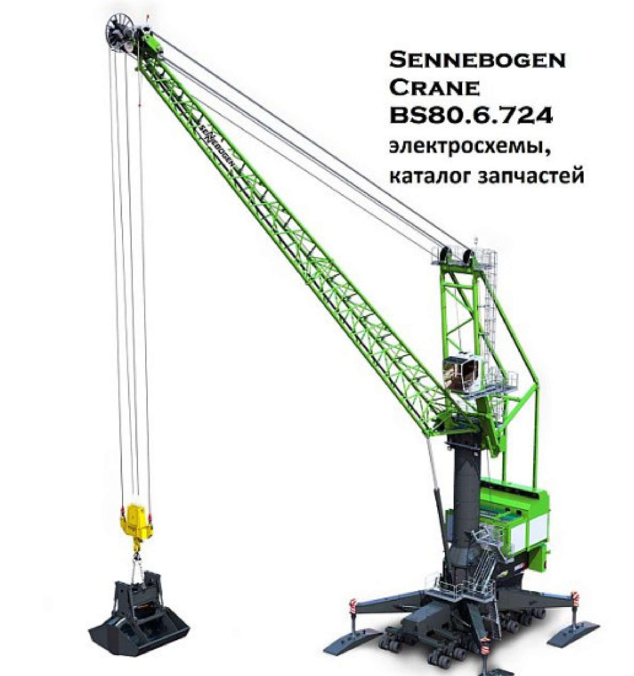 Sennebogen Crane BS80.6.724 ss-01